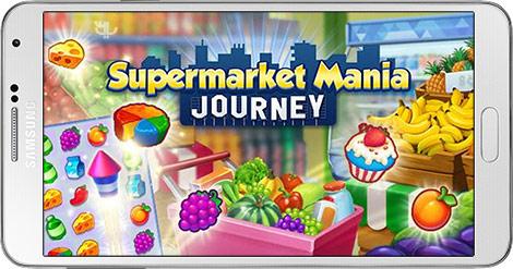 دانلود بازی Supermarket Mania Journey 3.8.900 - مدیریت سوپرمارکت برای اندروید + نسخه بی نهایت