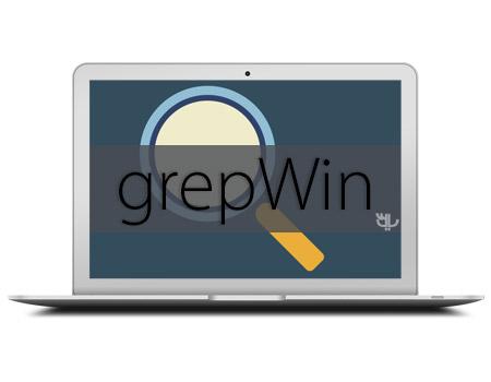 دانلود grepWin 1.8.1 - جستجوگر عبارات فایل ها