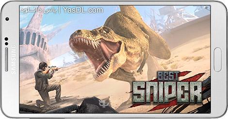 دانلود بازی Best Sniper Shooting Hunter 3D 1.09 - شکار دایناسور برای اندروید + نسخه بی نهایت