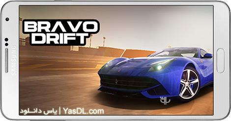 دانلود بازی Bravo Drift 2.1.0 - اتومبیل رانی دریفت برای اندروید + نسخه بی نهایت