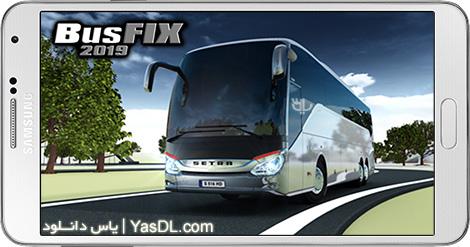 دانلود بازی Bus Fix 2019 1.0.0 - شبیه ساز تعمیر اتوبوس 2019 برای اندروید + دیتا + نسخه بی نهایت