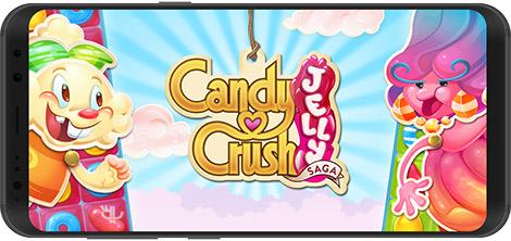 دانلود بازی Candy Crush Jelly Saga 2.17.8 - حذف آب نبات های ژله ای برای اندروید + پول بی نهایت