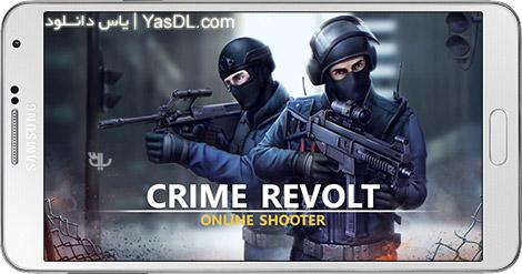دانلود بازی Crime Revolt - 3D FPS 2.03 - شورش جنایی برای اندروید + دیتا + نسخه بی نهایت