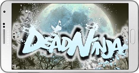 دانلود بازی Dead Ninja Mortal Shadow 1.1.43 - نینجای مرده برای اندروید + نسخه بی نهایت