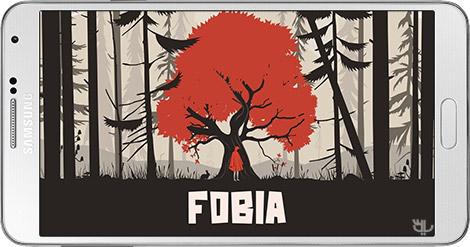 دانلود بازی Fobia 2.1 - فوبیا (هراس) برای اندروید