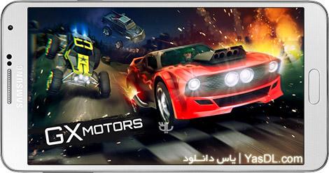 دانلود بازی GX Motors 1.0.62 - مسابقات اتومبیل رانی برای اندروید + نسخه بی نهایت