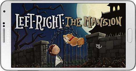 دانلود بازی Left-Right The Mansion 1.0.6 برای اندروید؛ راست یا چپ؟ مسئله این است! + نسخه بی نهایت