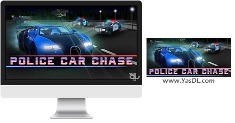 دانلود بازی Police Car Chase برای PC