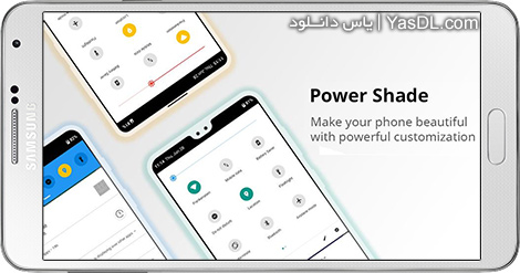 دانلود Power Shade: Notification Bar Changer & Manager Pro 12.43 - تجربه شیرین نوار اعلانات اندروید 9