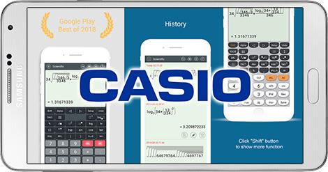 دانلود Scientific Calculator - Fx 570vn Plus 3.8.5 AdFree - ماشین حساب پیشرفته برای اندروید