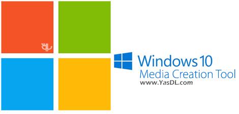 دانلود Windows 10 Media Creation Tool 10.0.17763.1 - آپدیت آسان به ویندوز 10