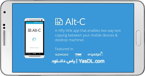 دانلود Alt-C 1.37 / Alt-C Windows 1.0.7 - کپی متن از گوشی اندروید به کامپیوتر و برعکس