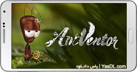 دانلود بازی AntVentor 1.0.2 - مورچه مخترع برای اندروید + دیتا