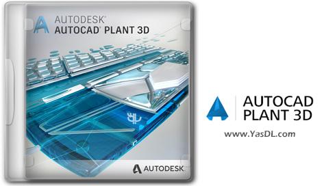 دانلود Autodesk AutoCAD Plant 3D 2020 x64 - نرم افزار طراحی سیستم های نفت، گاز و پتروشیمی
