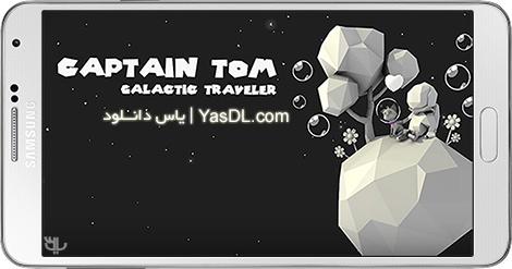 دانلود بازی Captain Tom Galactic Traveler 1.11 - مسافر کیهانی برای اندروید + نسخه بی نهایت