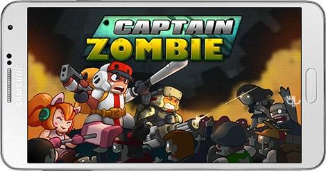 دانلود بازی Captain Zombie: Avenger 1.59 - کاپیتان زامبی برای اندروید + نسخه بی نهایت