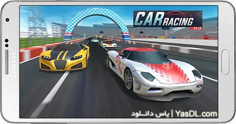 دانلود بازی Car Racing 2018 1.5 - اتومبیل رانی 2018 برای اندروید + نسخه بی نهایت