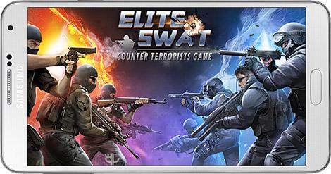 دانلود بازی Elite SWAT - Counter Terrorist Game 211 - تیرانداز ضد تروریسم برای اندروید + نسخه بی نهایت