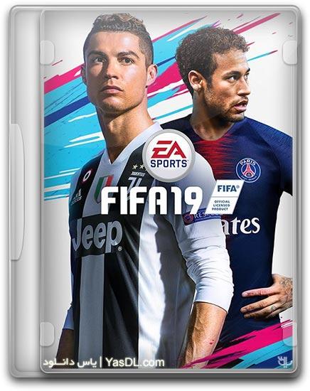 دانلود بازی FIFA 19 برای PC + کرک CPY