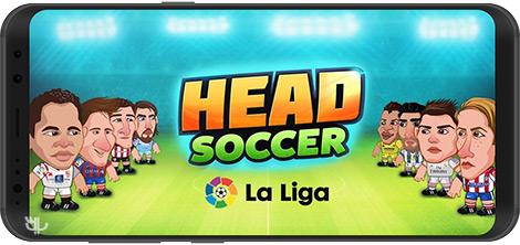 دانلود Head Soccer La Liga 2018 5.2.1 - هد ساکر لالیگا برای اندروید + دیتا + پول بی نهایت