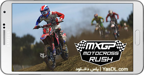 دانلود بازی MXGP Motocross Rush 1.1.0 - مسابقات موتورسواری برای اندروید + دیتا