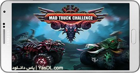 دانلود بازی Mad Truck - Hill Climb Racing 4.2.1 - تپهنوردی با کامیون برای اندروید + نسخه بی نهایت