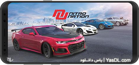 دانلود بازی Nitro Nation Racing 6.4.5 - اتومبیل رانی نیترو برای اندروید + دیتا + نسخه بی نهایت