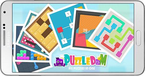 دانلود بازی Puzzledom 7.4.4 - مجموعه بازی فکری برای اندروید + نسخه بی نهایت