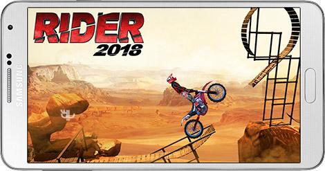 دانلود بازی Rider 2018 - Bike Stunts 1.2 - مانور موتورسواری برای اندروید + نسخه بی نهایت