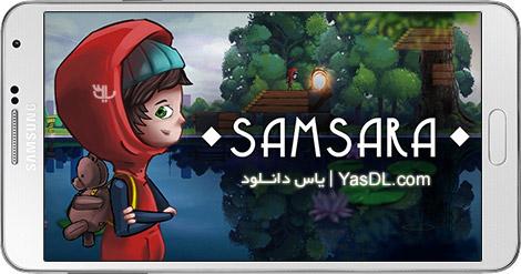 دانلود بازی Samsara Game 1.0.402.0 - فرار از سامسارا برای اندروید + نسخه بی نهایت
