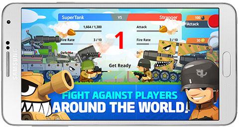 دانلود بازی Super Tank Rumble برای اندروید