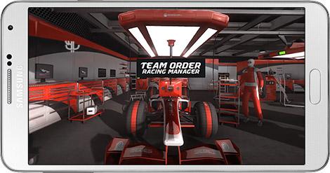 دانلود بازی Team Order Racing Manager 0.9.10 - اتومبیل رانی فرمول 1 برای اندروید + نسخه بی نهایت
