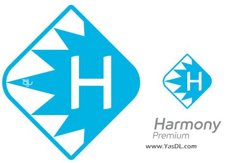 دانلود Toon Boom Harmony Premium 15.0.5 Build 13929 - نرم افزار انیمیشن سازی