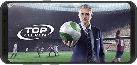 دانلود بازی Top Eleven 2019 8.4.1 - بازی مربیگری فوتبال برای اندروید