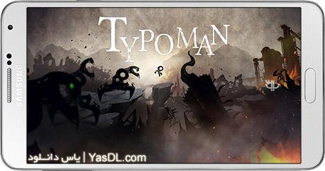 دانلود بازی Typoman Mobile 1.0 - ماجراجویی تایپومن برای اندروید + دیتا