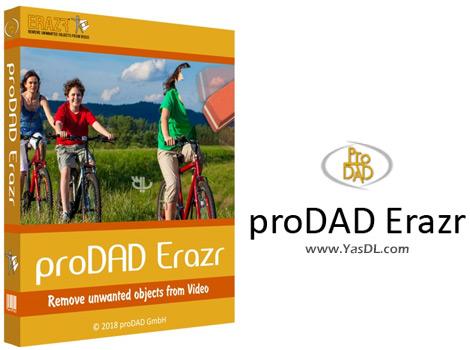 دانلود proDAD Erazr 1.5.67.2 - حذف اشیای اضافه از فیلم ها