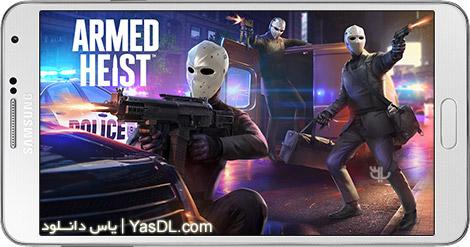 دانلود بازی Armed Heist 1.1.10 - سرقت مسلحانه برای اندروید + دیتا + نسخه بی نهایت