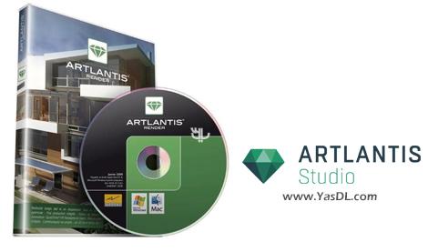 دانلود Artlantis 2021 9.5.2.26606 x64 - موتور پیشرفته رندرینگ طرح های 3 بعدی