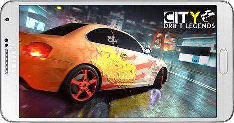 دانلود City Drift Legends - Hottest Free Car Racing Game 1.1.3 - دریفت در شهر برای اندروید + نسخه بی نهایت