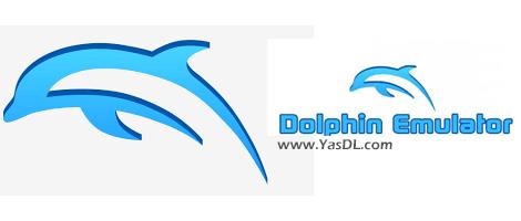 دانلود Dolphin Emulator 5.0 - شبیه ساز بازیهای نینتندو بر روی کامپیوتر