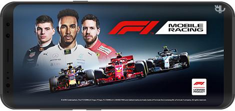 دانلود بازی F1 Mobile Racing 1.8.17 - مسابقات فرمول 1 برای اندروید + دیتا