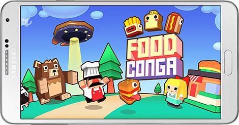دانلود بازی Food Conga 1.1.1 - شکار غذا برای اندروید