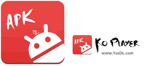 دانلود KOPLAYER APK Install 1.2.0017 - دریافت و نصب اپلیکیشنهای گوگل پلی