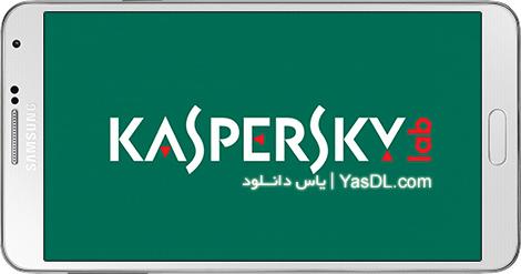 دانلود Kaspersky Mobile Antivirus 11.18.4.536 - کسپرسکای اینترنت سکیوریتی برای اندروید