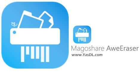 دانلود Magoshare AweEraser 3.2 - نرم افزار حذف دائم اطلاعات