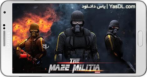دانلود بازی MazeMilitia: LAN, Online Multiplayer Shooting Game 3.2 - تیراندازی اول شخص برای اندروید + دیتا + نسخه بی نهایت