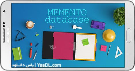 دانلود Memento Database 4.5.8 - نرم افزار مدیریت پایگاه داده از اطلاعات شخصی برای اندروید