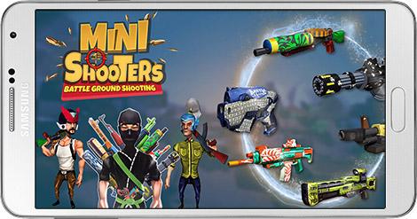 دانلود بازی Mini Shooters: Battleground Shooting Game 1.7 - تیراندازان کوچک برای اندروید + دیتا