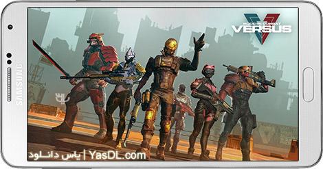 دانلود بازی Modern Combat Versus: New Online Multiplayer FPS 1.10.20 - جنگاوری مدرن برای اندروید