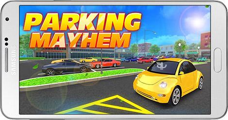 دانلود بازی Parking Mayhem 0.3 - شبیهساز پارک اتومبیل برای اندروید